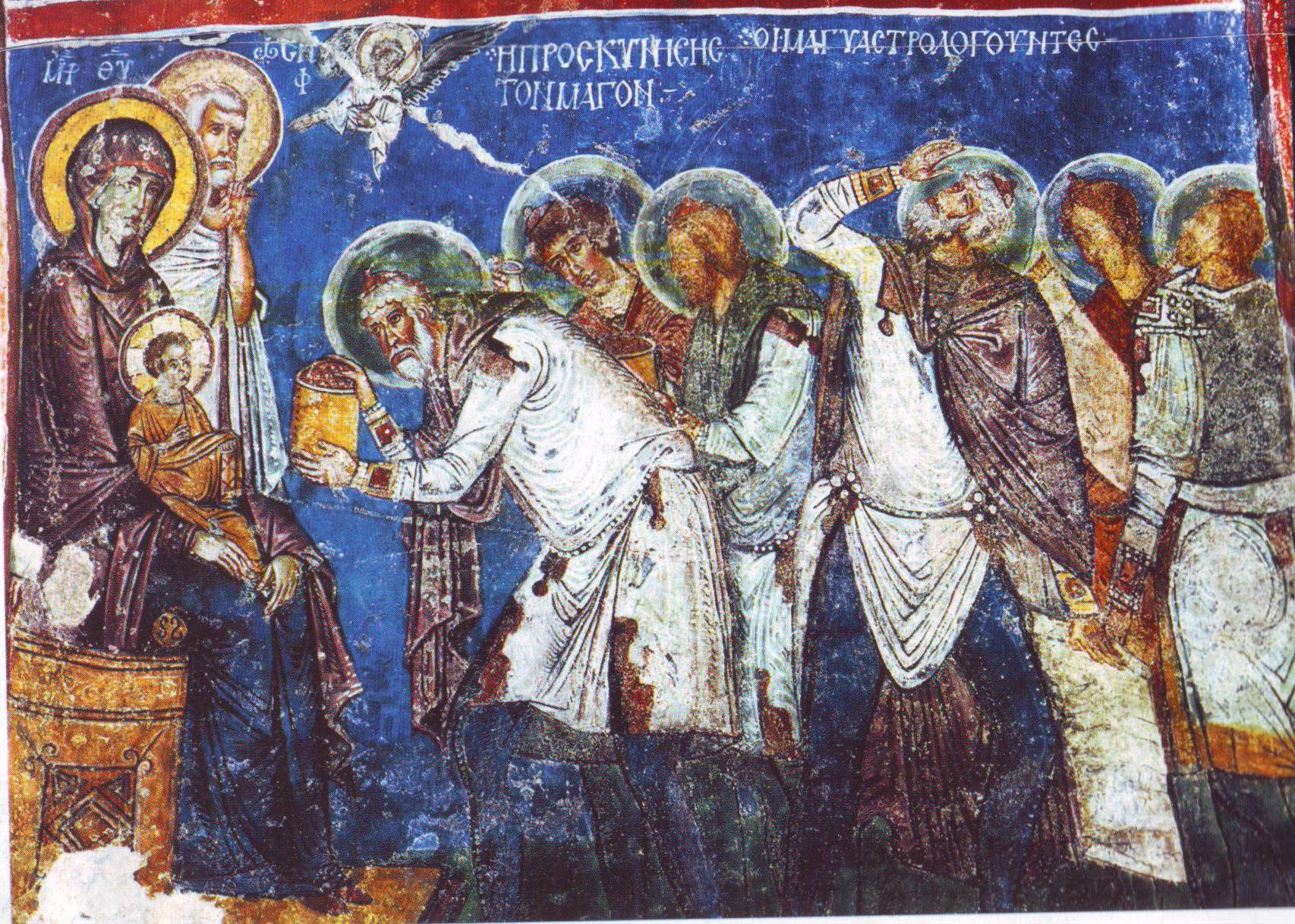 Поклонение волхвов. Фреска. Каппадокия, XII в.