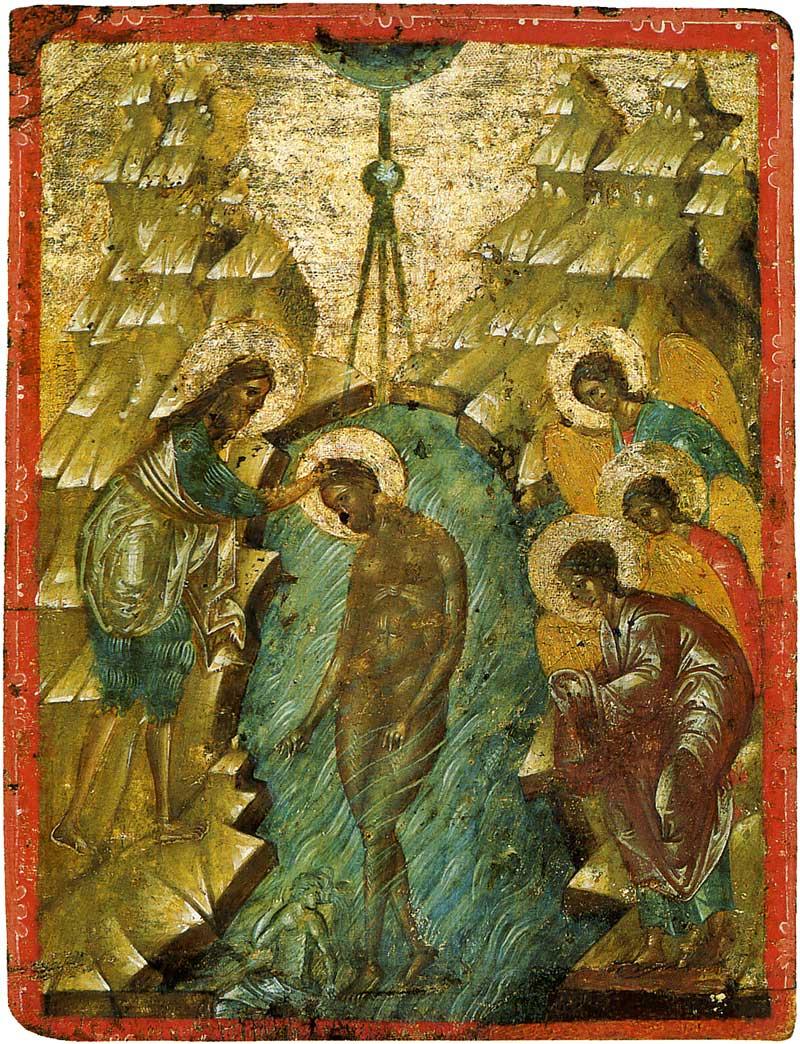 Крещение Господне. Двусторонняя икона-таблетка. 2-ая четверть XV в.