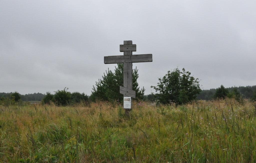 Поклонный крест на месте Выговской Богоявленской обители