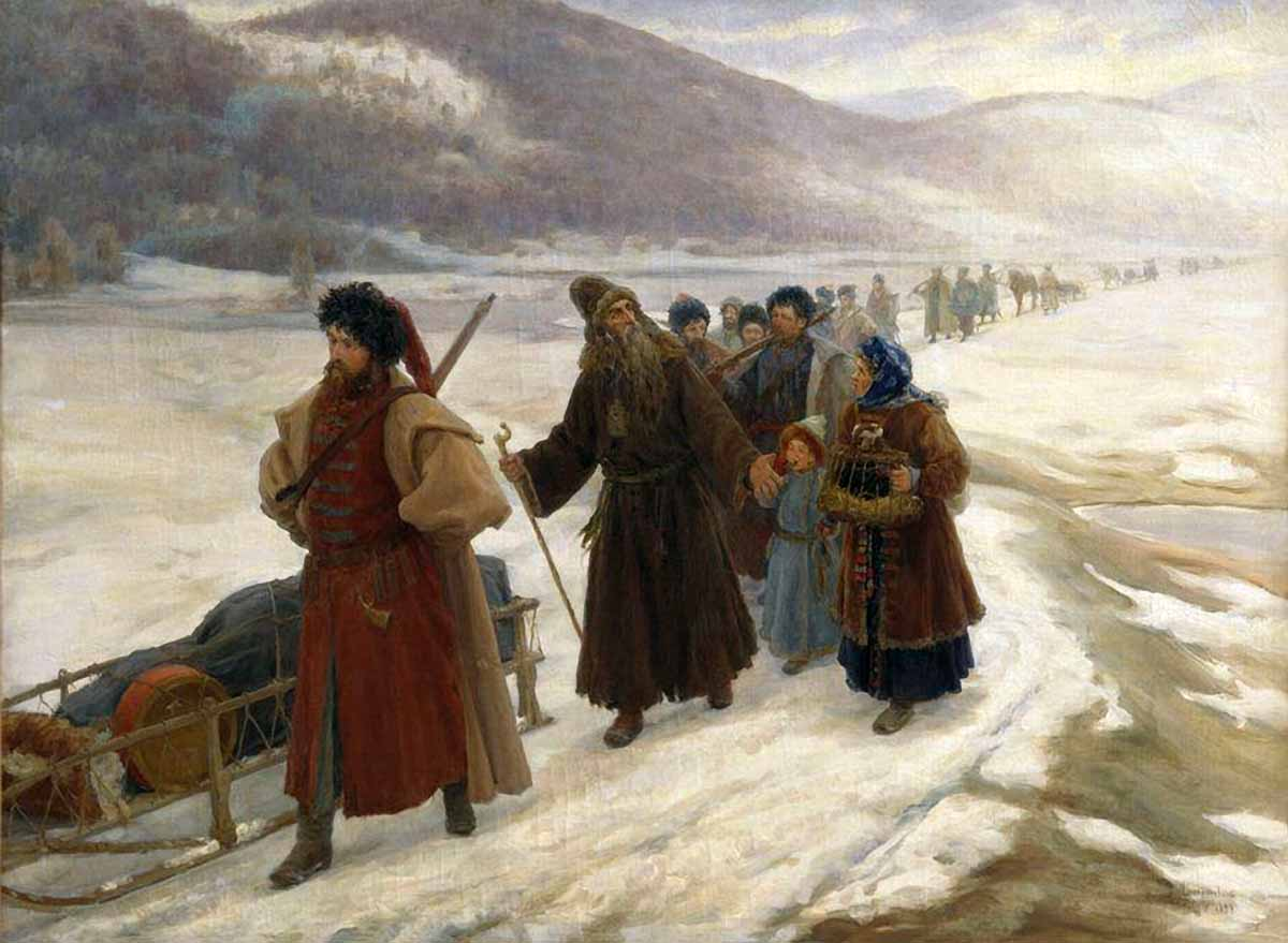 Милорадович С.Д. Путешествие Аввакума по Сибири (1898)