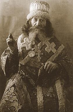 Геронтий (Лакомкин), епископ Петроградский и Тверской