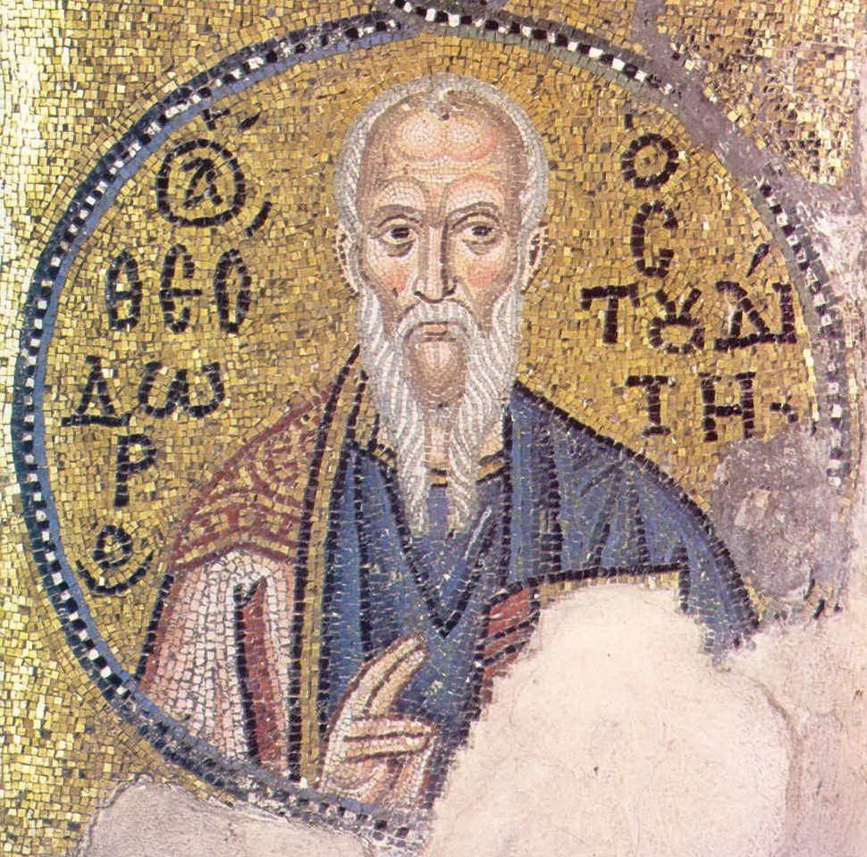 Преп. Феодор Студит. Мозаика XI века, монастырь Неа Мони, Хиос