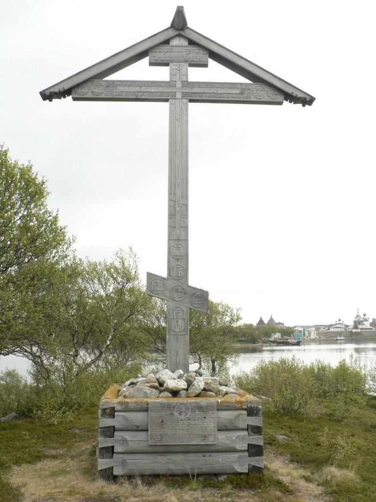 Крест и табличка, установленные на месте погребения соловецких страдальцев на острове Бабья Луда Соловецкого архипелага. Фото Глеба Чистякова