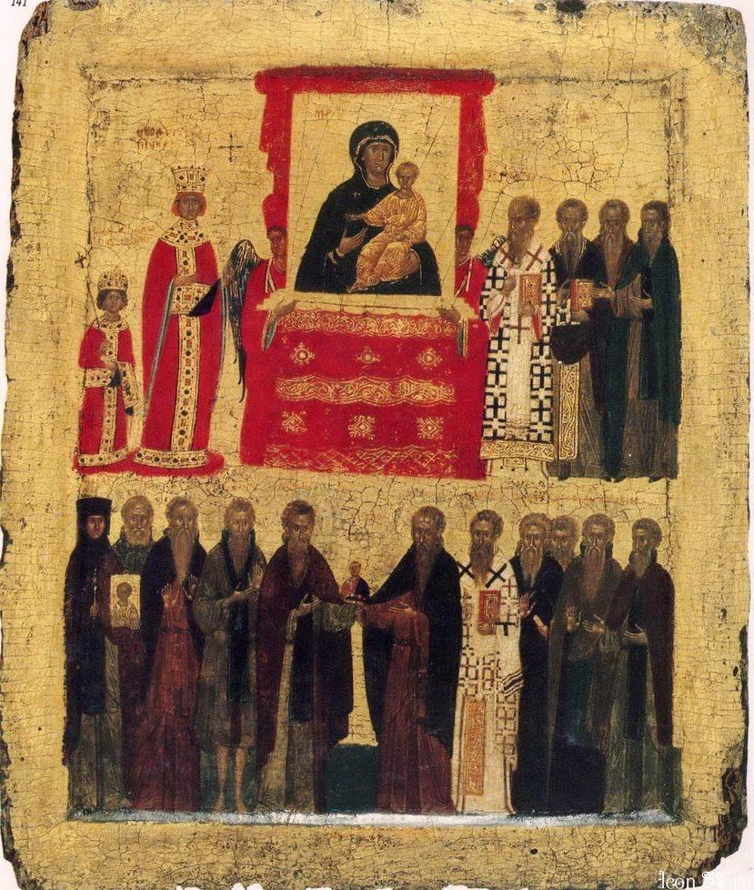 Икона торжества Православия. Византия, первая половина XV века