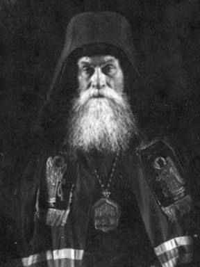 Епископ Стефан (Расторгуев)