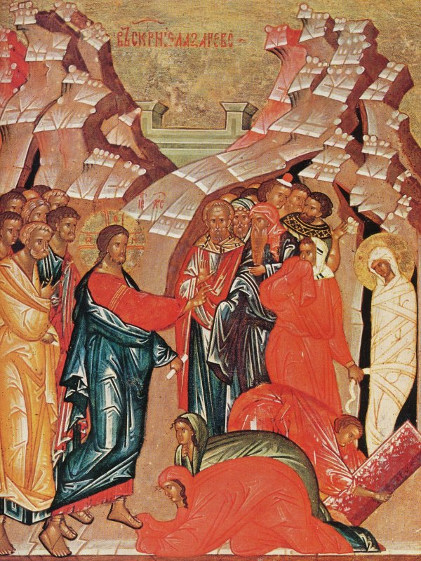 Икона  «Воскрешение Лазаря». Великий Новгород, XV век