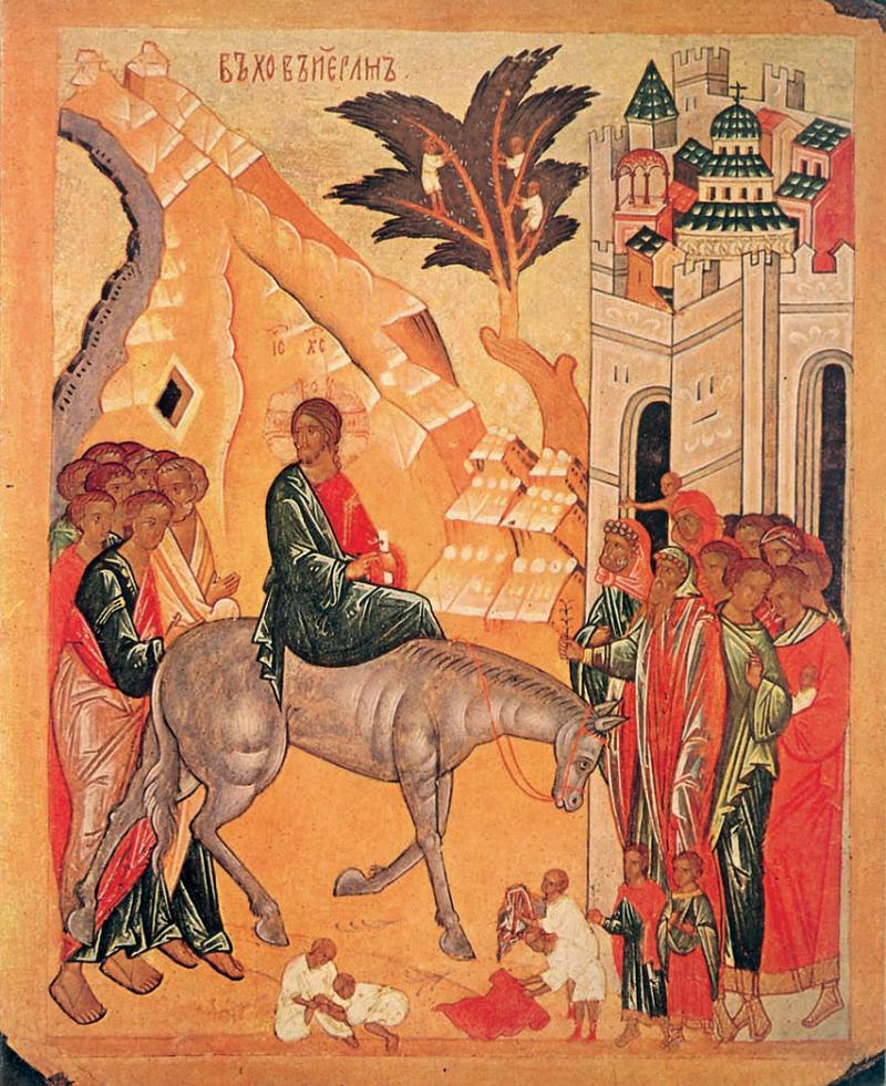 Икона вход Господень в Иерусалим. Великий Новгород, XV век