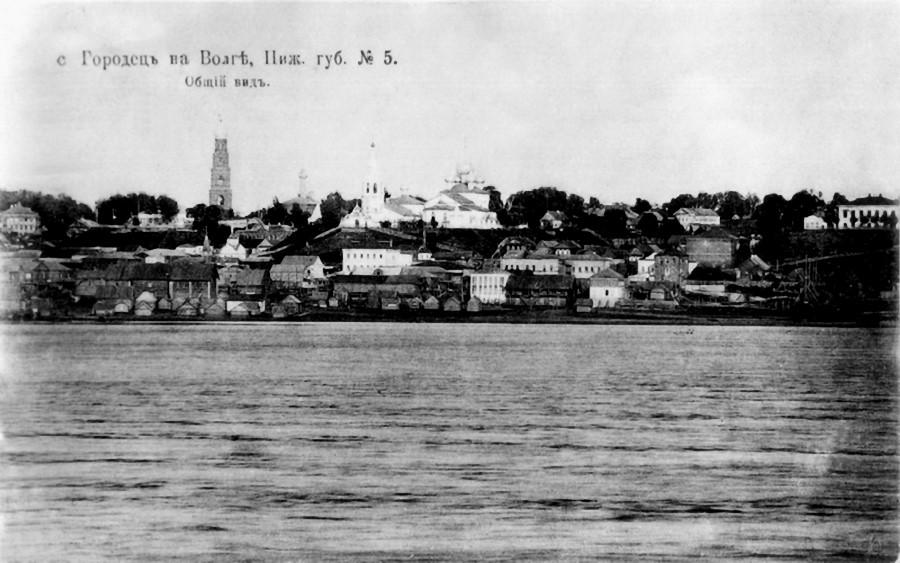 Панорама Городца. Фото конца XIX в.