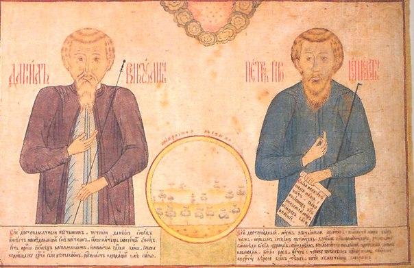 Даниил Викулов и Петр Прокопьев с изображением «Прекрасной пустыни». Выг, 1810-е годы