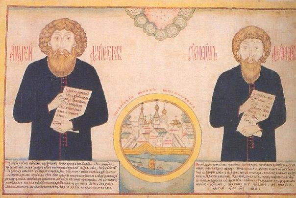 Андрей и Семен Денисовы с изображением Выговского общежительства. 1810-е годы