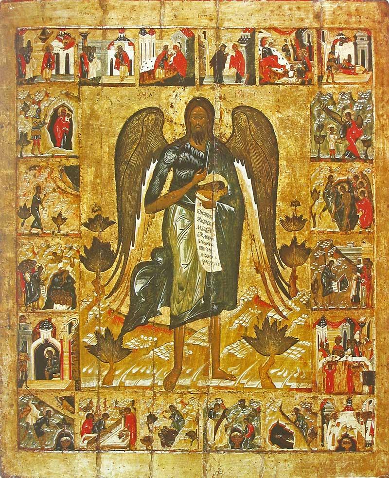 Иоанн Предотеча Ангел Пустыни, с житием в 20 клеймах. Ок. 1551 г. Ярославль, вторая половина XVI в.