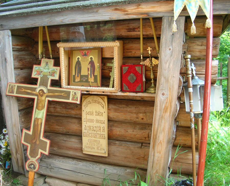 Часовня на могиле преподобномучеников Константина и Аркадия Шамарских чудотворцев