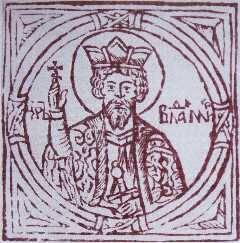 «Царь Владимир». Праздничная минея, 1619 год