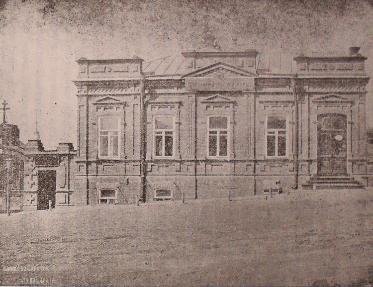 Саратовское старообрядческое училище, фото 1910 года