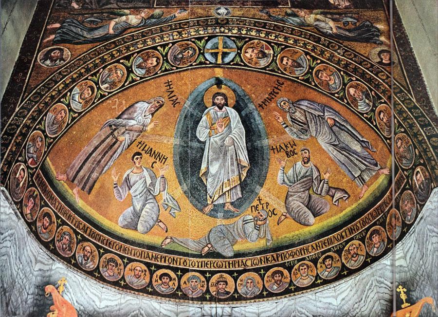 Преображение Господне. Мозаика монастыря святой Екатерины, Синай. VI в.