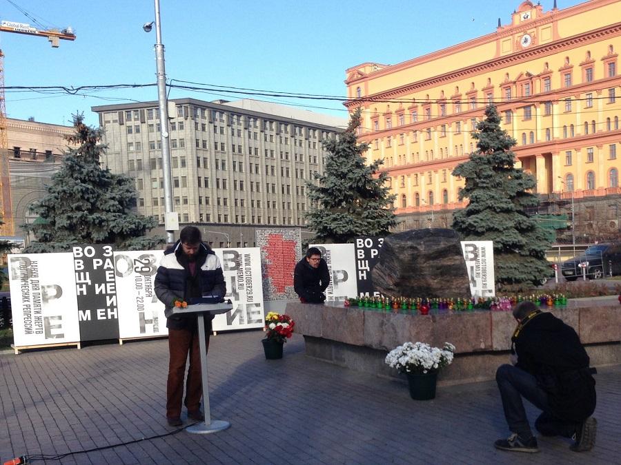 Алексей Муравьев зачитывает старообрядческий мартиролог на Лубянской площади во время акции памяти репрессированных «Возвращение имен». 30 октября 2014 года