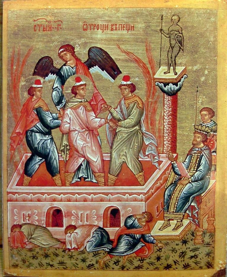 Три отрока в пещи огненной. Икона-таблетка, конец XV — начало XVI века, Новгород