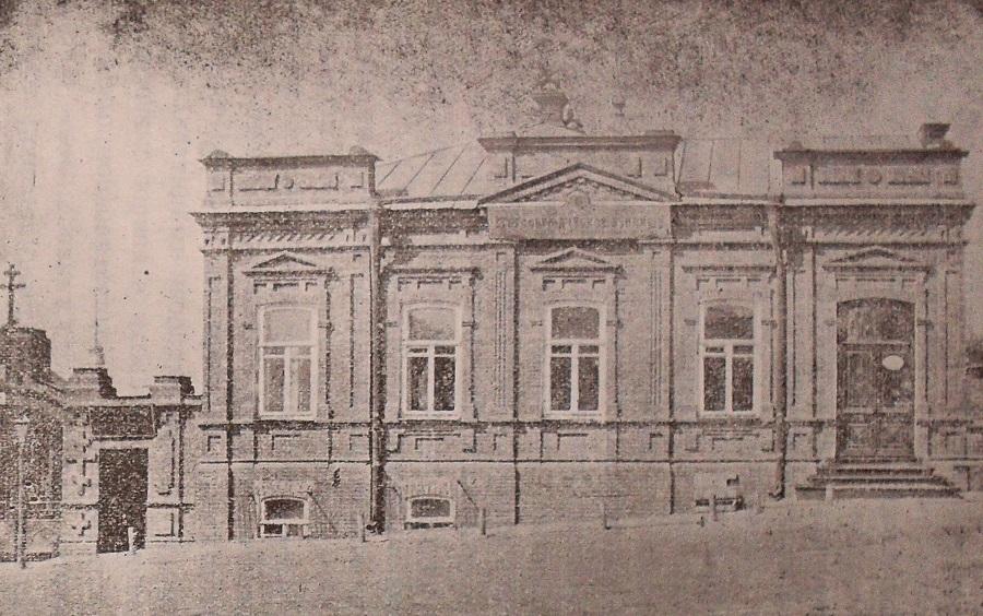 Саратовское старообрядческое училище