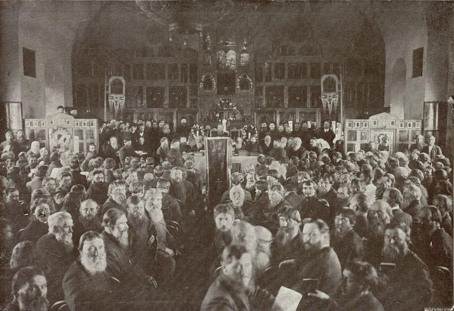 Заседание Первого Всероссийского собора христиан-поморцев, приемлющих брак. 1909 г.