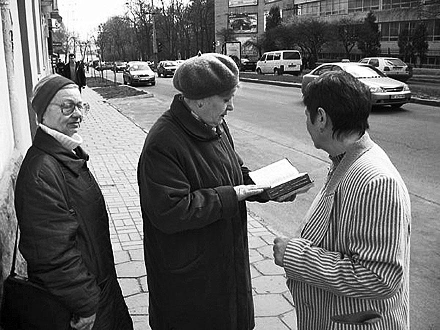 Проповедующие свидетели Иеговы
