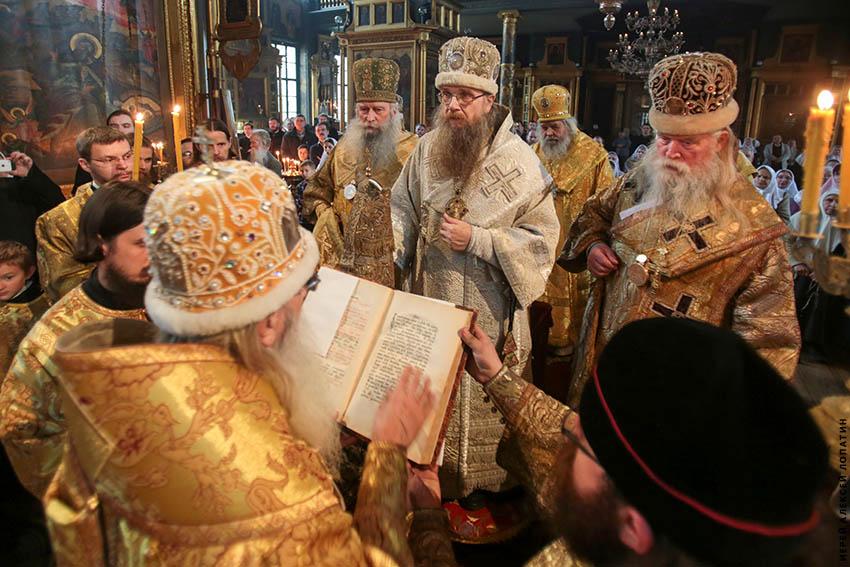 Поставление священноинока Григория во епископы. Фото с сайта rpsc.ru