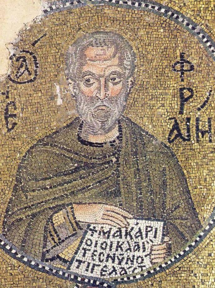 Прп. Ефрем Сирин. Мозаика. Византия. XI век