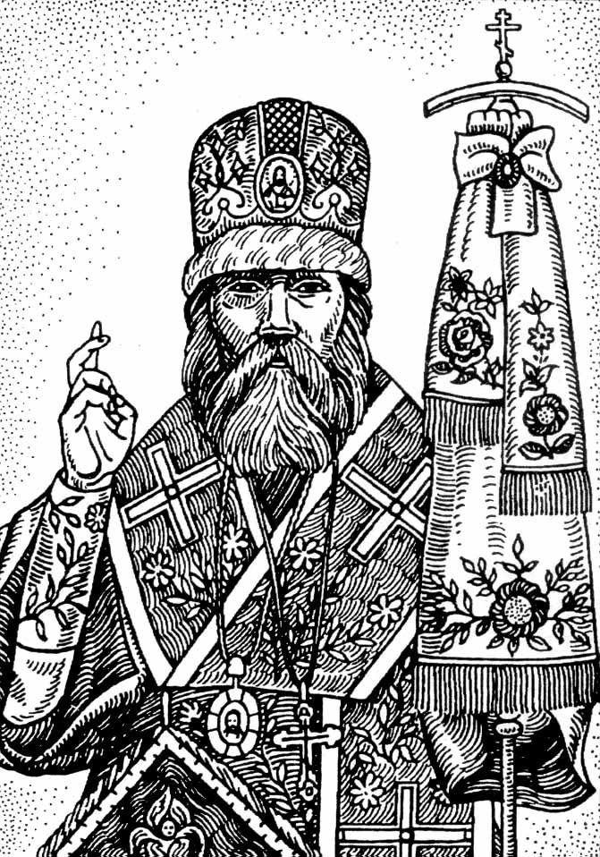 Саватий (Левшин), епископ Тобольский и всея Сибири, впоследствии архиепископ Московский и всея Руси. Иллюстрация взята из книги «Старообрядчество. Опыт энциклопедического словаря»