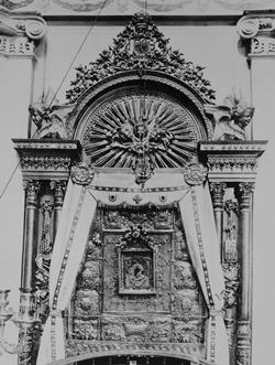 Дореволюционная фотография киота из Казанского Богородицкого монастыря