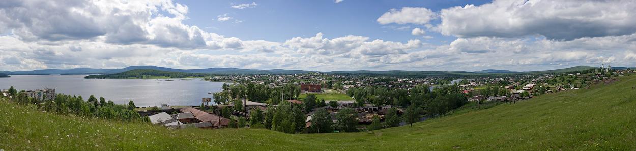 Черноисточинск