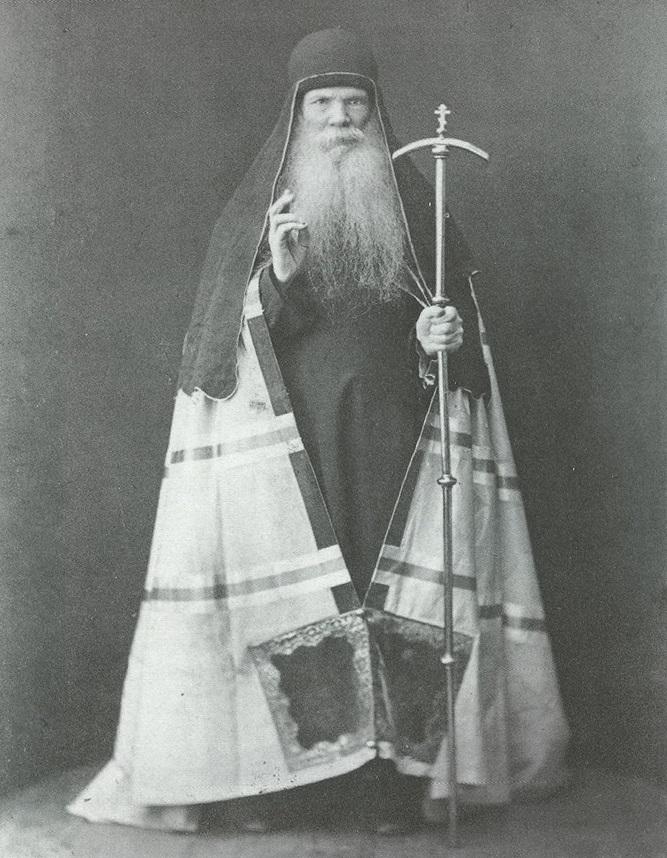 Архиепископ Московский и всея Руси Антоний (Шутов)