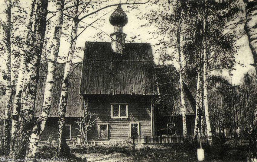 Старообрядческая церковь Успения Пресвятой Богородицы 1904-1910-х годов