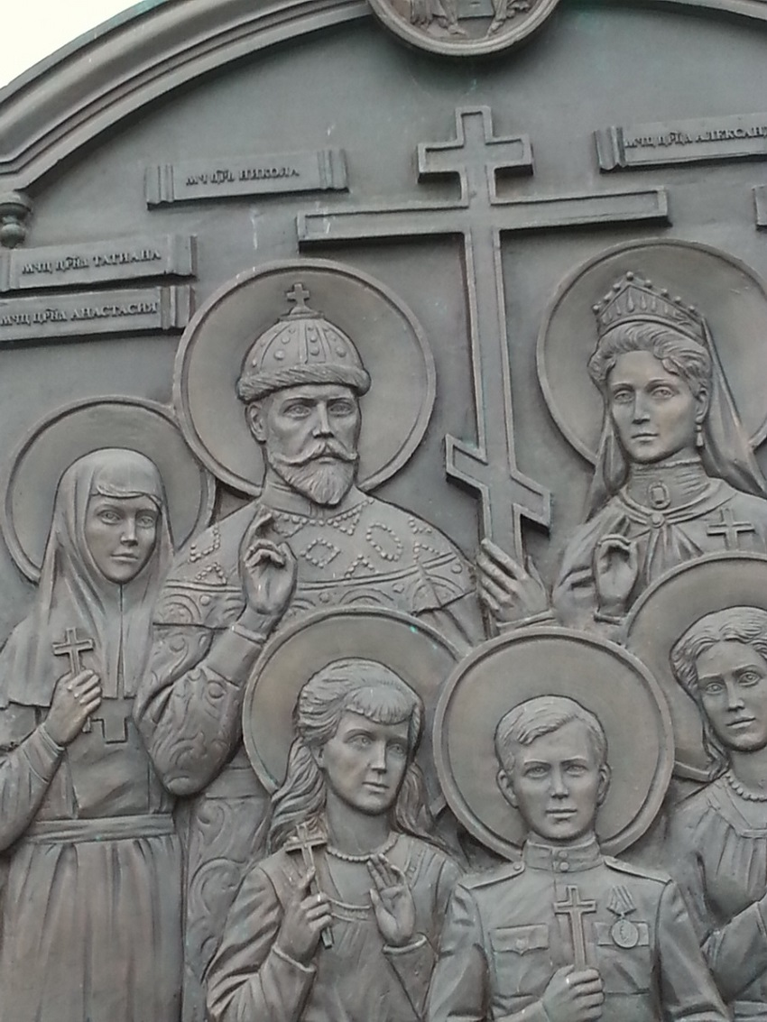 Бронзовая икона-барельеф в память о семье последнего российского императора Николая II Романова. Работа Олега Молчанова
