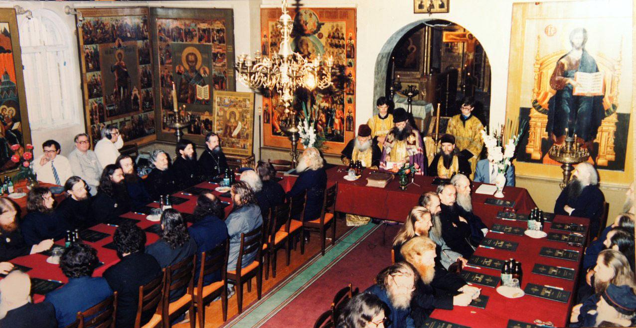 На Соборе 1988 года решался вопрос о статусе Московской Митрополии