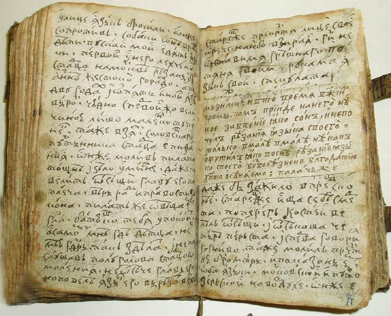 Житие протопопа Аввакума, им самим написанное, XVII в.