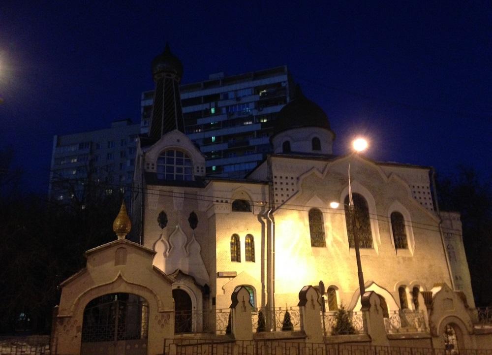 Покровско-Успенская церковь в Малом Гавриковом переулке
