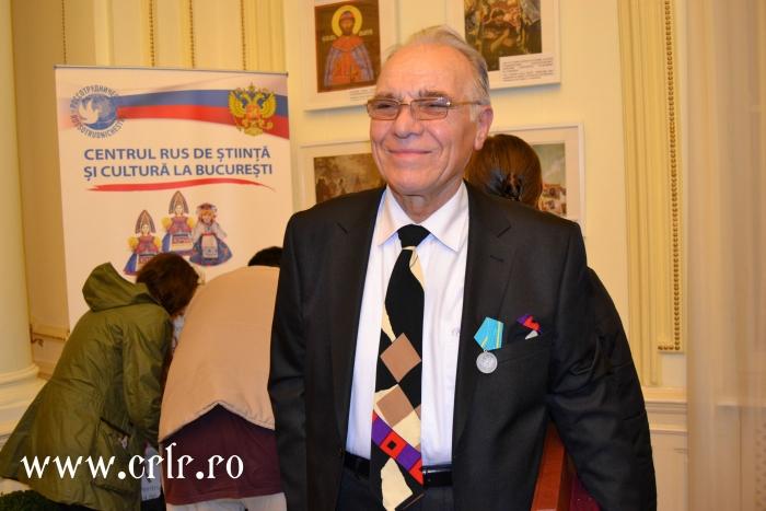 Феодор Кирилэ