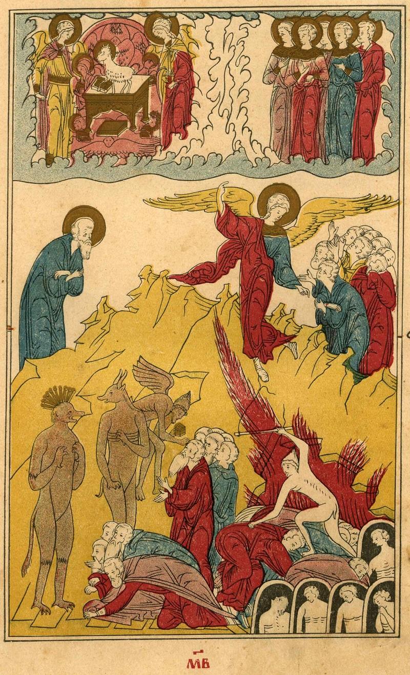 Миниатюра из книги «Апокалипсис трехтолковый». Глава 42 «О третием Ангеле, утверждающем люди Господня, еже не приимати Антихриста»
