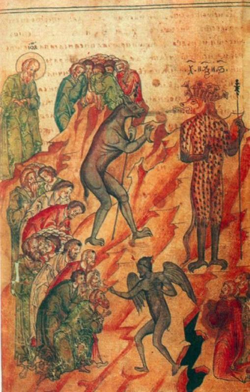 Миниатюра лицевого Апокалипсиса. XVI в.