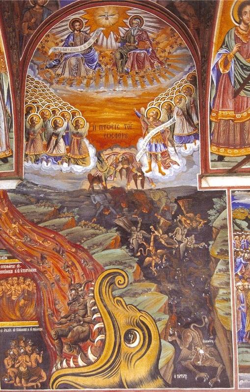 Мучения грешников в аду. Фреска Лавры святого Афанасия. Афон