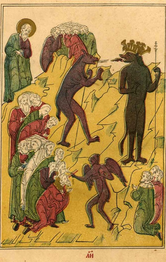Печать антихриста. Миниатюра Лицевого Апокалипсиса