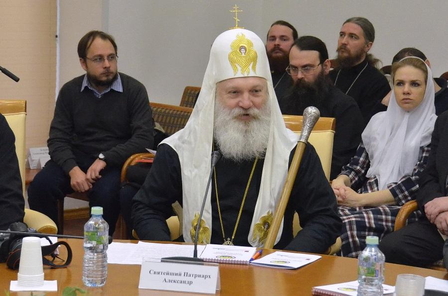 Приветственное слово Патриарха Московского и всея Руси Русской Древлеправославной Церкви Александра