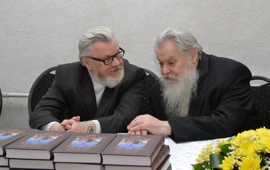 о. Алексий Николаевич Жилко на презентации своей книги «Мое служение»