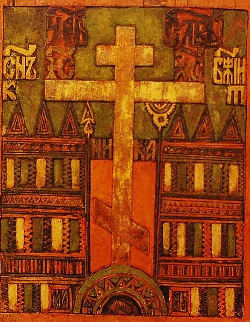 Деревянная резная икона Крест Голгофский. Выг, конец XVIII в.