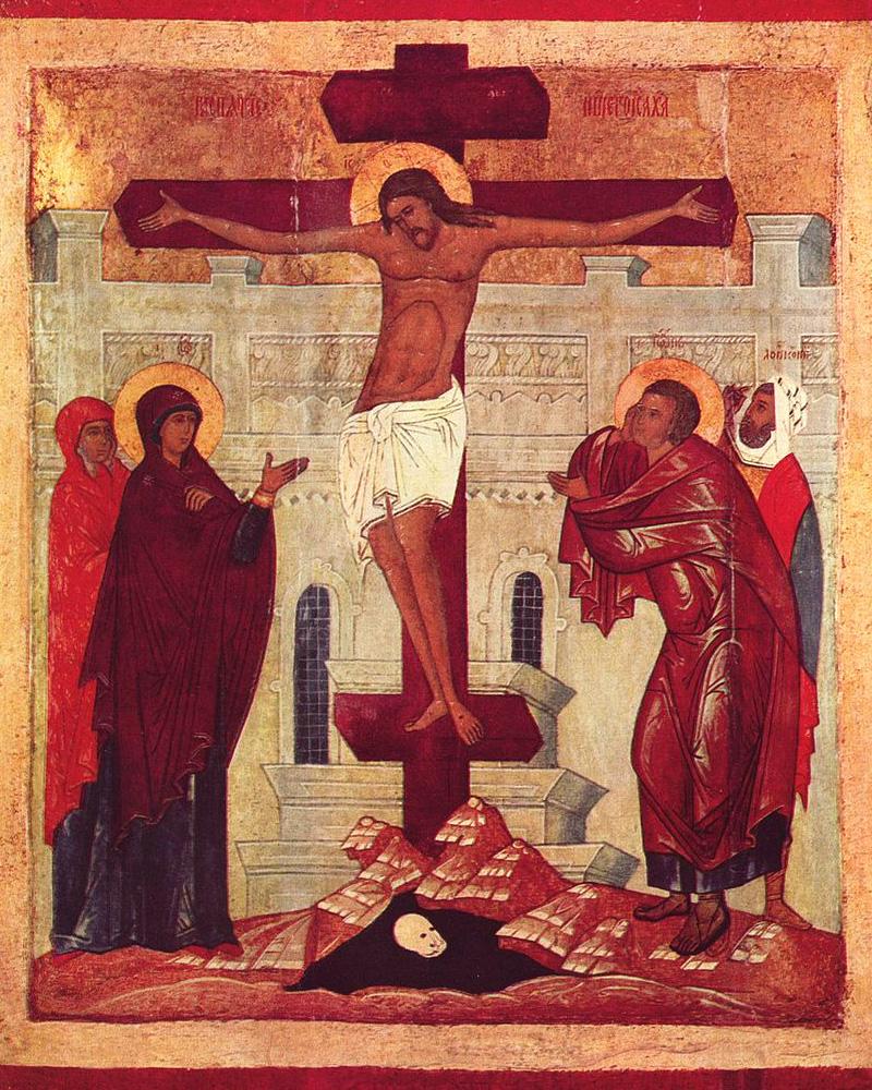 Икона Распятие с предстоящими. Новгород, XVI в.