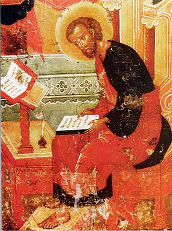 Евангелист Марк. Клеймо Царских врат