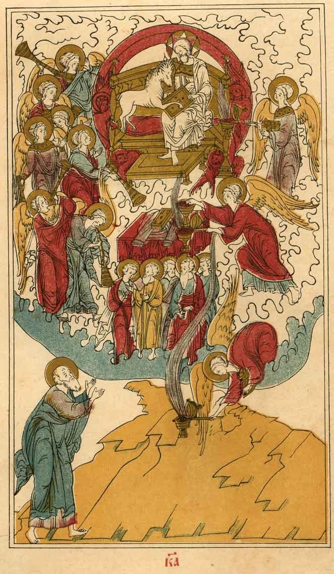 Лицевой Апокалипсис Иоанна Богослова. Глава 21 «Разрешения седмыя печати, являющи ангельския силы, приносящих Богу молитвы святых, яко кадило»