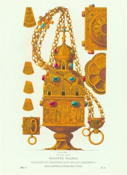 Золотое кадило, сделанное по повелению царя Федора Иоанновича. Архангельский собор Московского Кремля