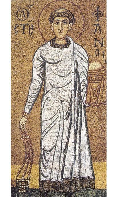 Мозаика с образом первомученика архидиакона Стефана из Михайловского Златоверхого Собора. Киев, XII век
