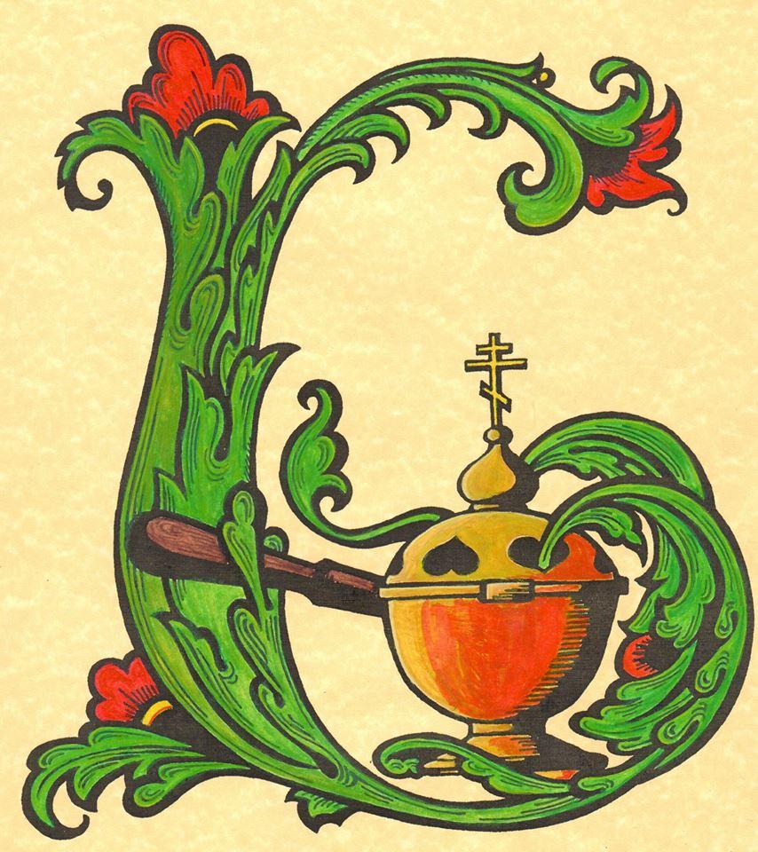 Книжный орнамент с изображением кацеи