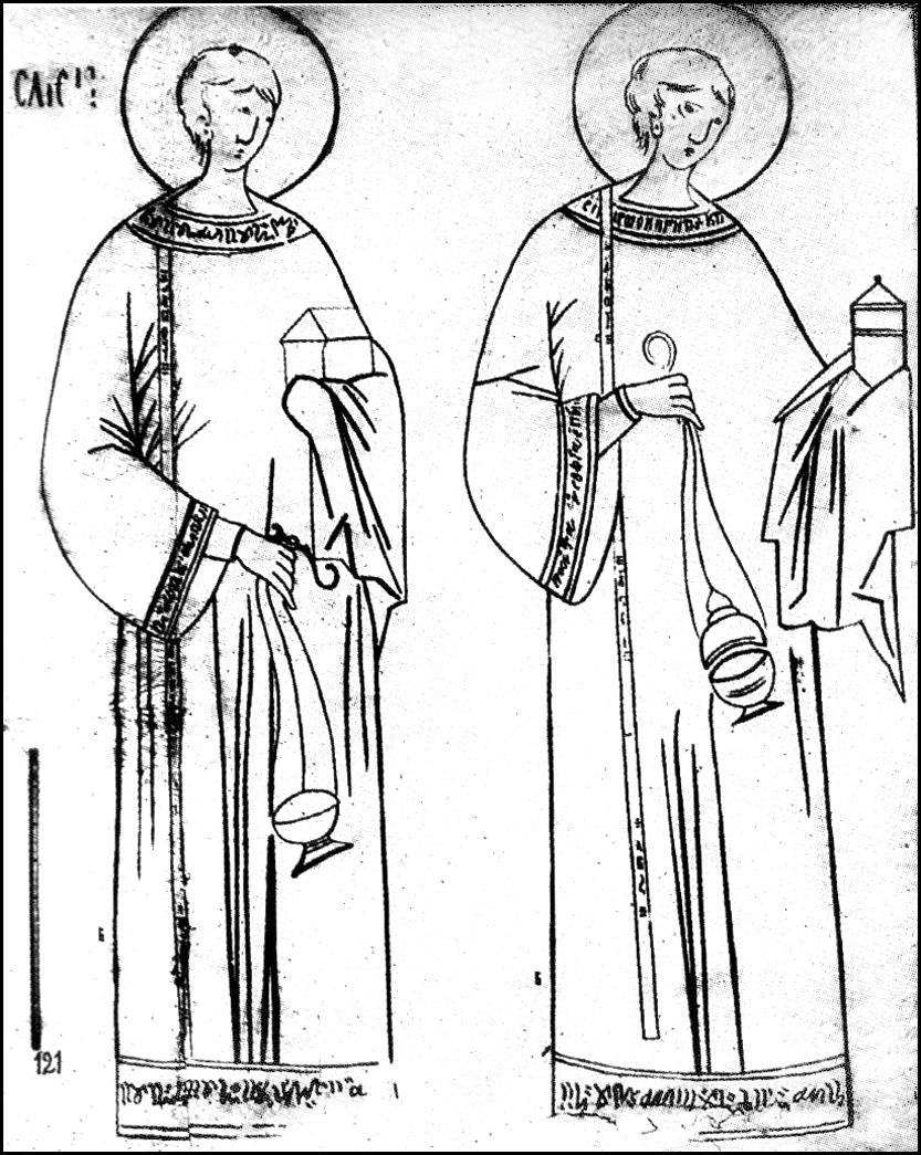 Изображение неизвестных диаконов с кадилами и ладаницами на кальке стенописи XIV в. новгородской церкви Успения на Волотовом поле